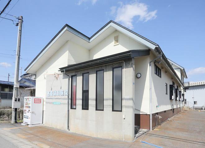 西原歯科医院の画像