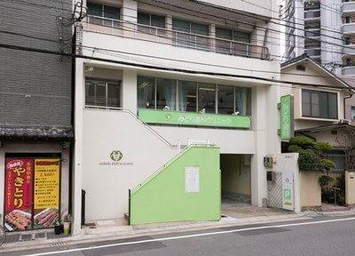 博多駅近辺の歯科・歯医者「みどり歯科クリニック」