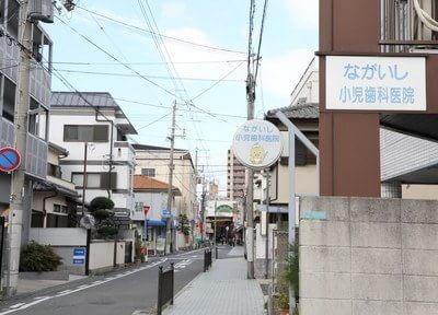 伊丹駅(阪急)近辺の歯科・歯医者「ながいし小児歯科医院」