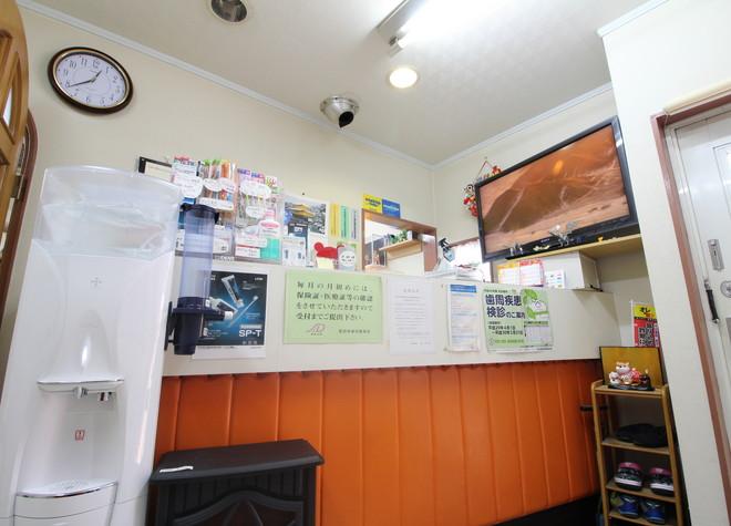 吉友歯科医院2