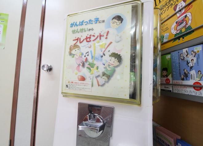 吉友歯科医院の画像