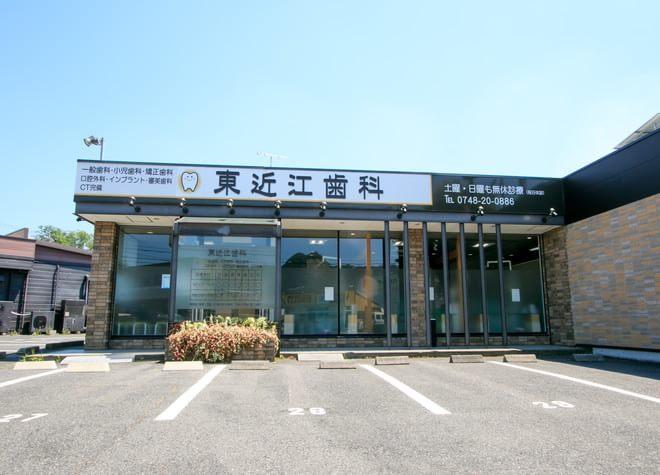 東近江歯科7