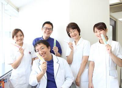 医療法人鵬誠会まこと歯科クリニック