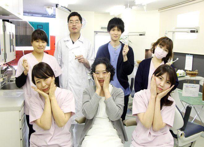 日野本町歯科医院1