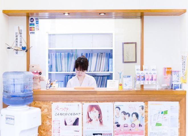 日野本町歯科医院4