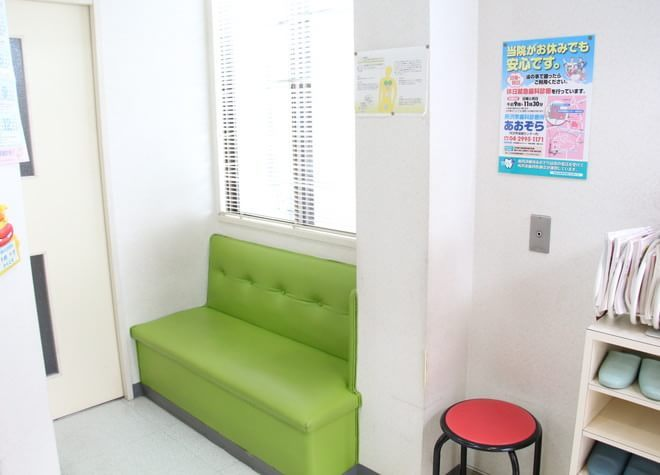 木村歯科医院5