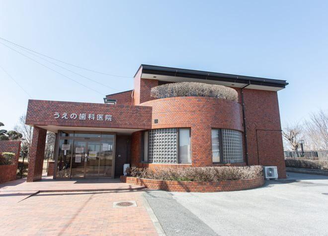 上野医院歯科診療所