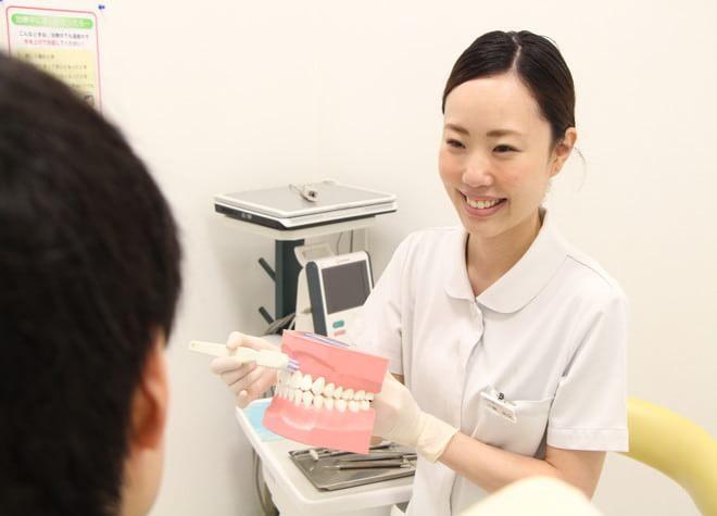 さやま歯科クリニック3