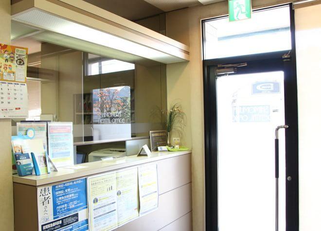 下村歯科医院3