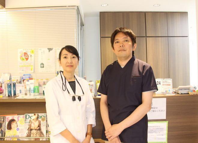 三木歯科医院