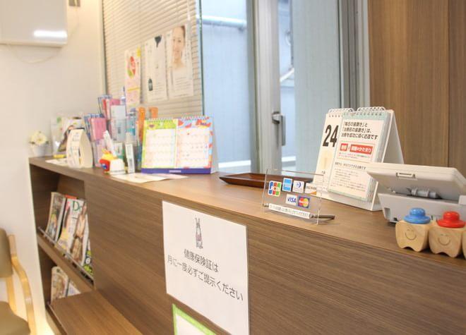 三木歯科医院3