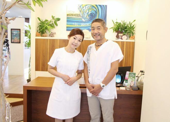 高田馬場歯科クリニック