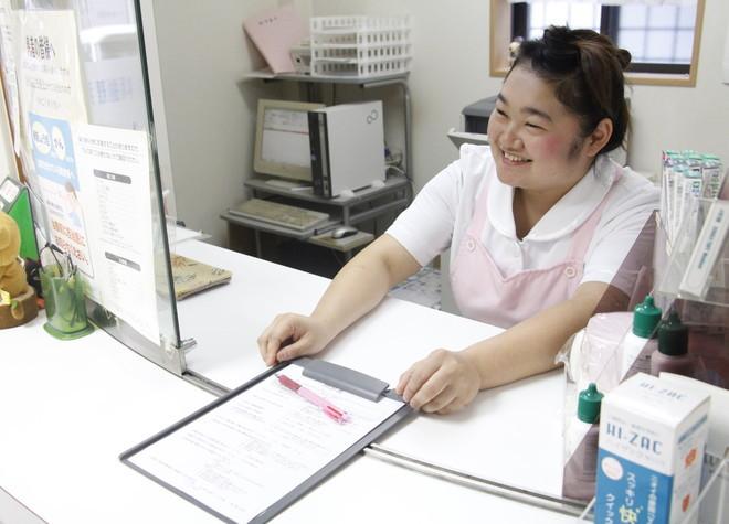 兵野歯科診療所4