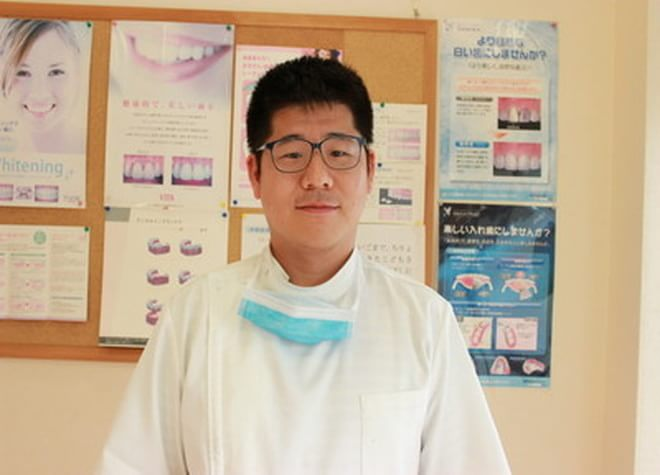 医療法人 恂美会 せんり歯科