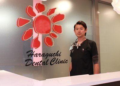 原口歯科医院2