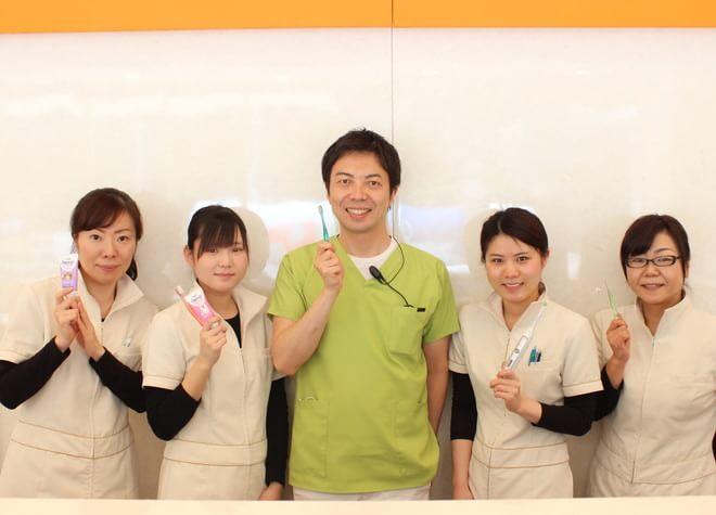 ききょう歯科クリニック