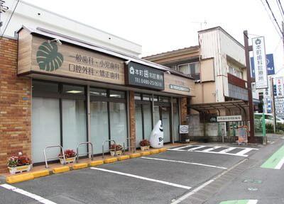 本町歯科診療所6
