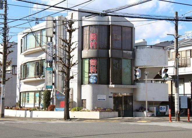 岡村デンタルクリニックの画像