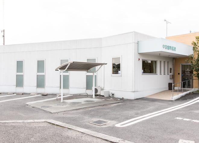 中田歯科医院6