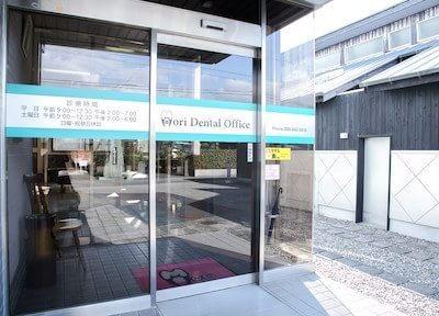 盛デンタルオフィス(盛歯科医院)3