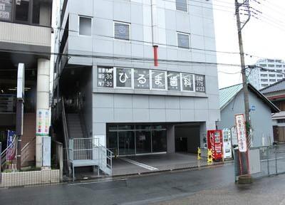 ひるま歯科医院7