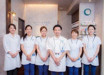 せとうみ歯科医院