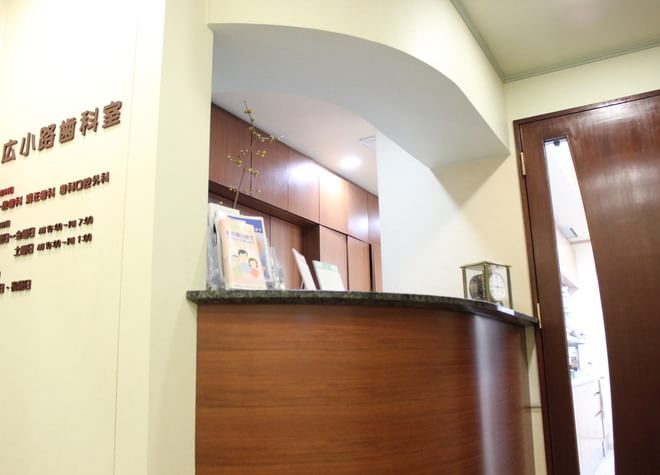 広小路歯科室の受付です。綺麗で落ち着いた雰囲気となっています。