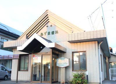 あずま歯科(岐阜県本巣市)
