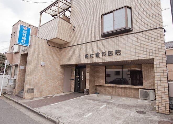 高村歯科医院7