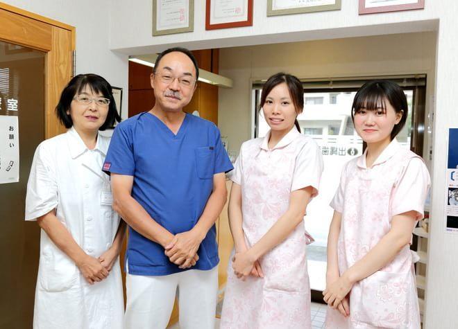 出縄歯科医院