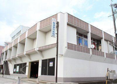 美濃歯科医院1