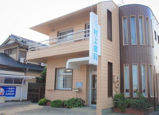 村上歯科医院 【板野郡北島町】の画像