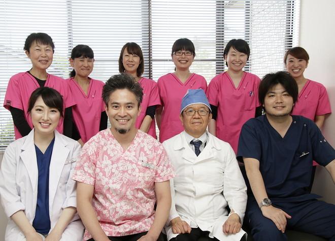 東町歯科医院