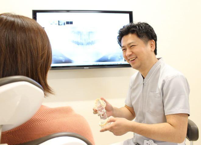 歯科HIRO歯(写真1)