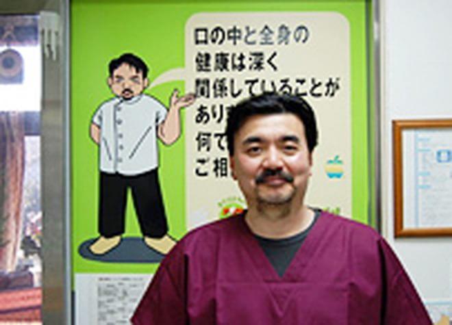 あけぼのちょう 高橋歯科5