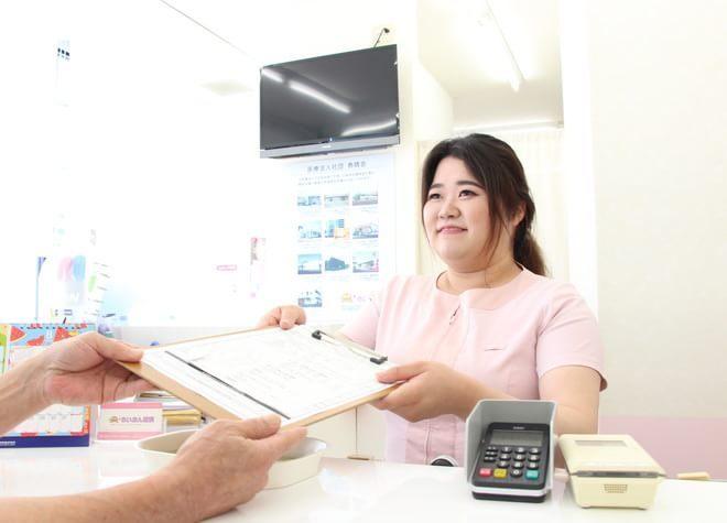 らいおん歯科クリニック 桜ヶ丘医院2