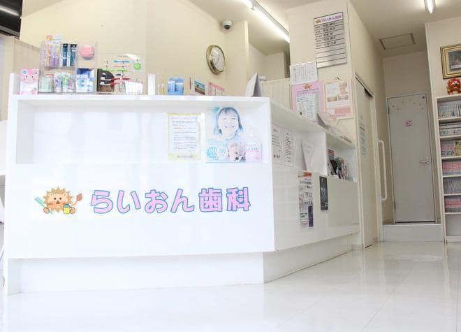 らいおん歯科クリニック 桜ヶ丘医院3