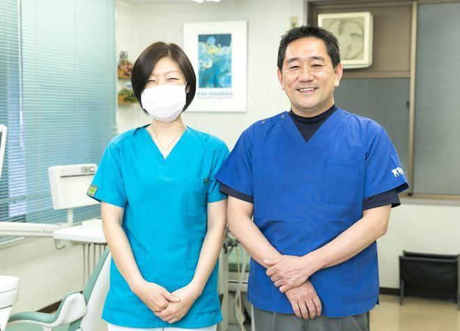 杉浦歯科クリニック