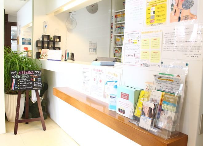 鴨居歯科医院6