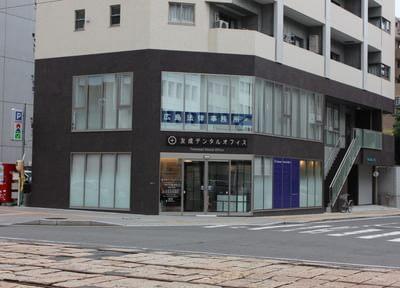 友成デンタルオフィス7