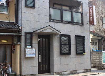 山田歯科医院5