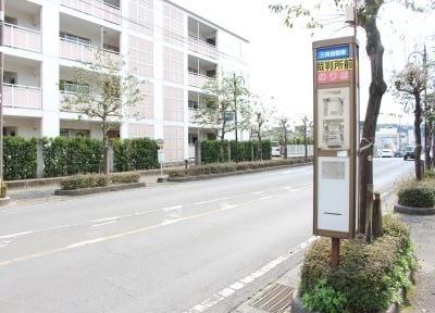 最寄バス停留所の裁判所前停留所
