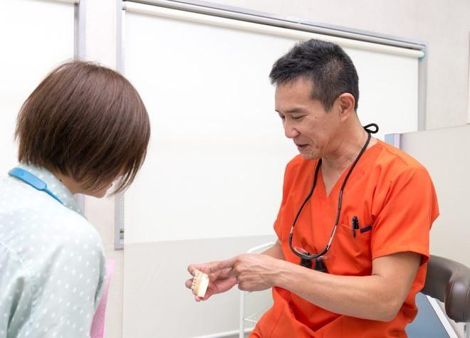京町歯科医院2