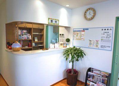 京野歯科医院
