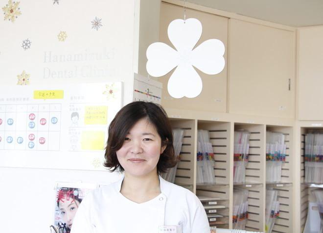 花みずき歯科 小松島4