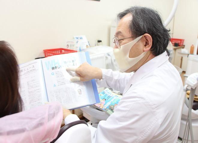 高木歯科医院3