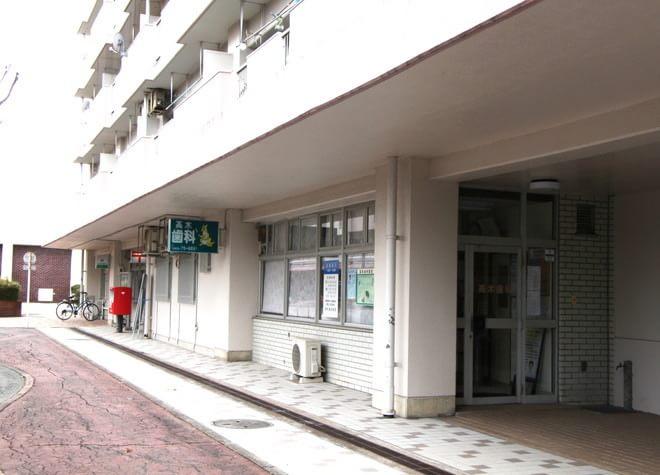 高木歯科医院7