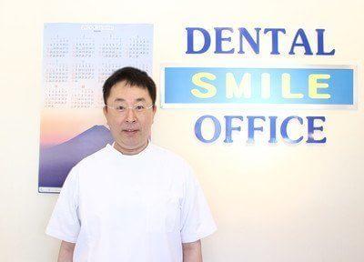 スマイル歯科医院(相模原)
