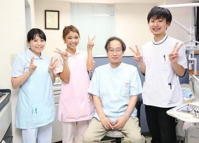 米永歯科医院1