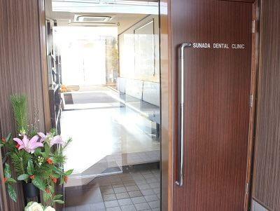 入り口です。皆様のご来院を心よりお待ちしております。